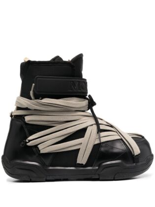 Amber snow boots